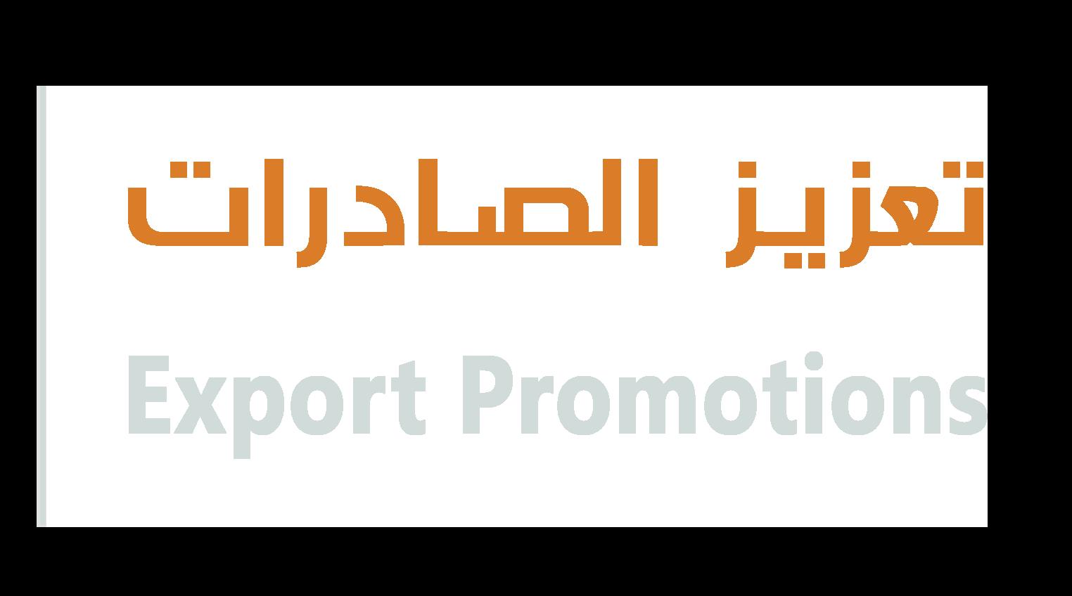 Bayanat Logo